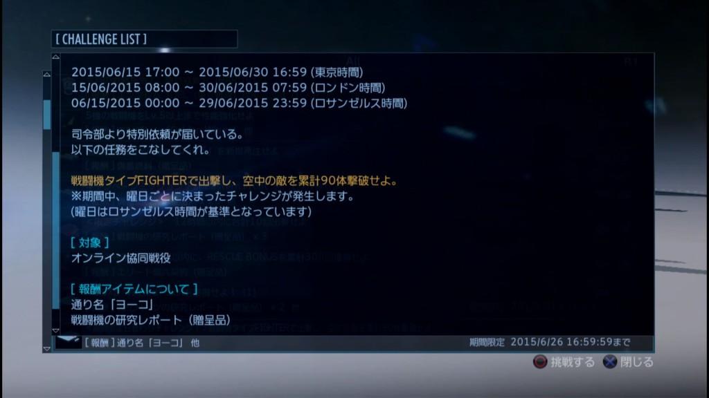 2015_6_25_22_30_34