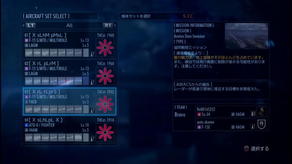 2015_6_25_22_36_21