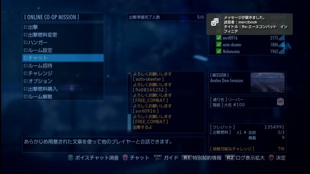 2015_6_25_22_36_8
