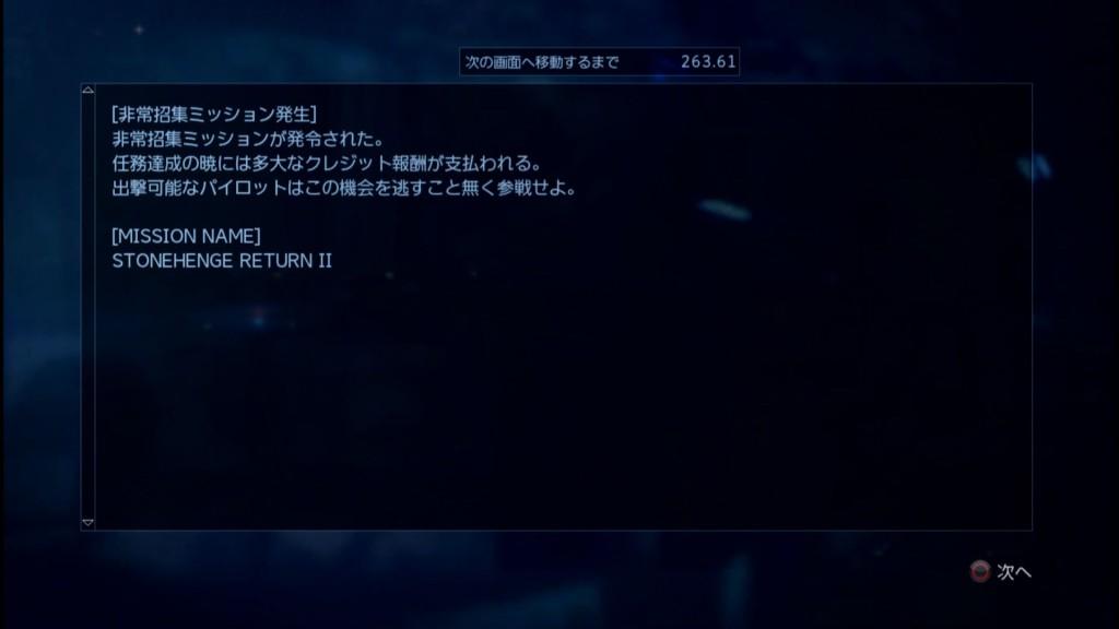 2015_6_25_22_51_24