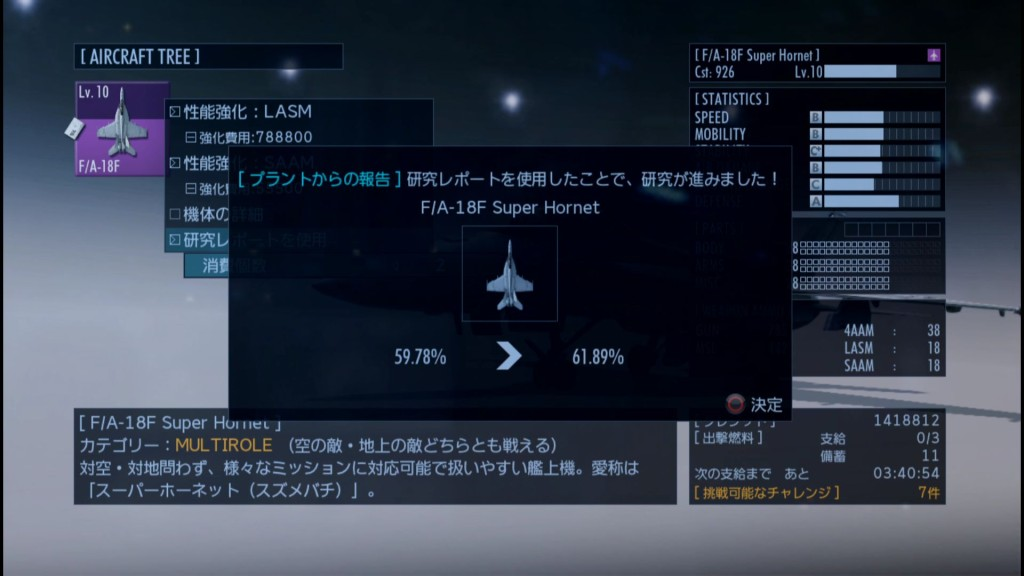 2015_6_25_23_1_6