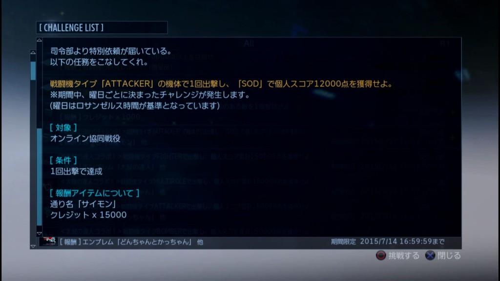 2015_6_27_0_38_15
