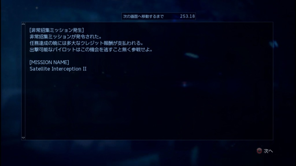 2015_6_27_1_14_12
