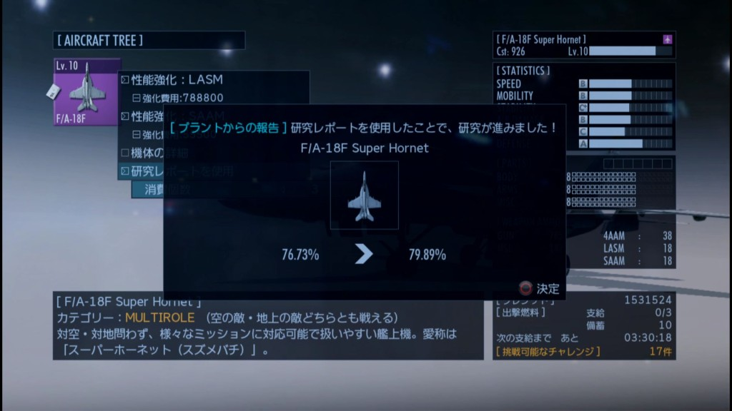 2015_6_27_1_23_34