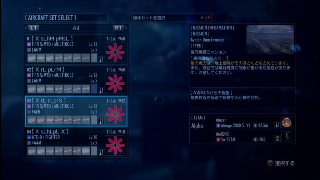 2015_6_27_1_6_48