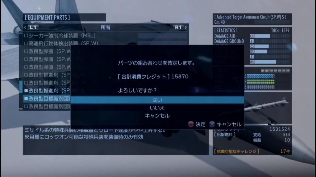2015_6_27_23_46_20
