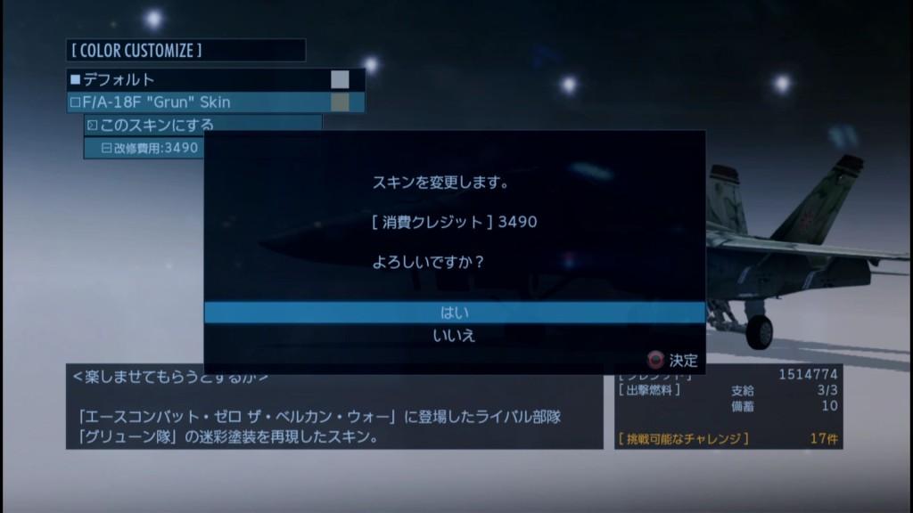 2015_6_27_23_47_21