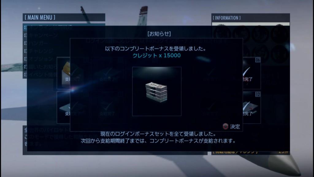 2015_6_28_11_50_34