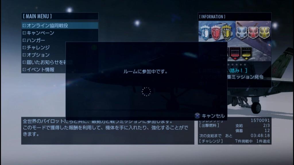 2015_6_28_21_32_9