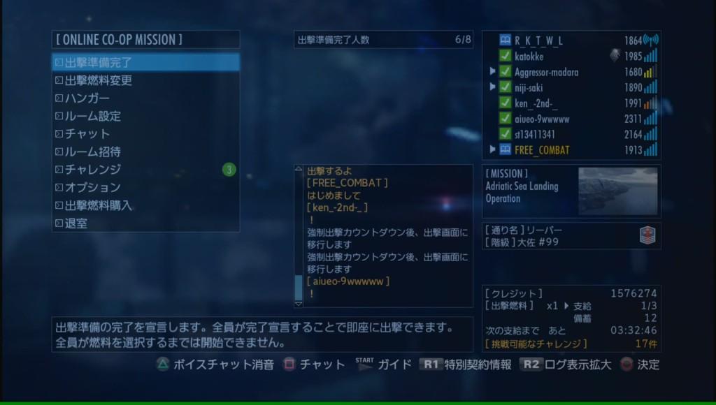 2015_6_28_21_47_33-1