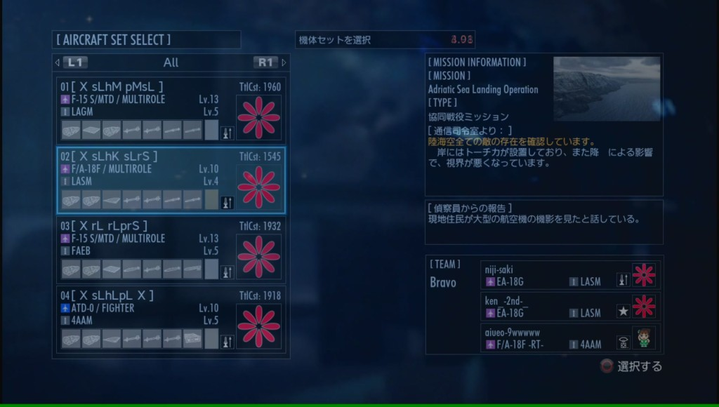 2015_6_28_21_47_33-2