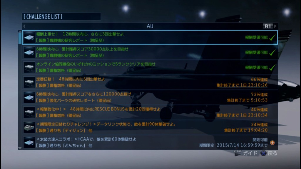 2015_6_28_21_55_40