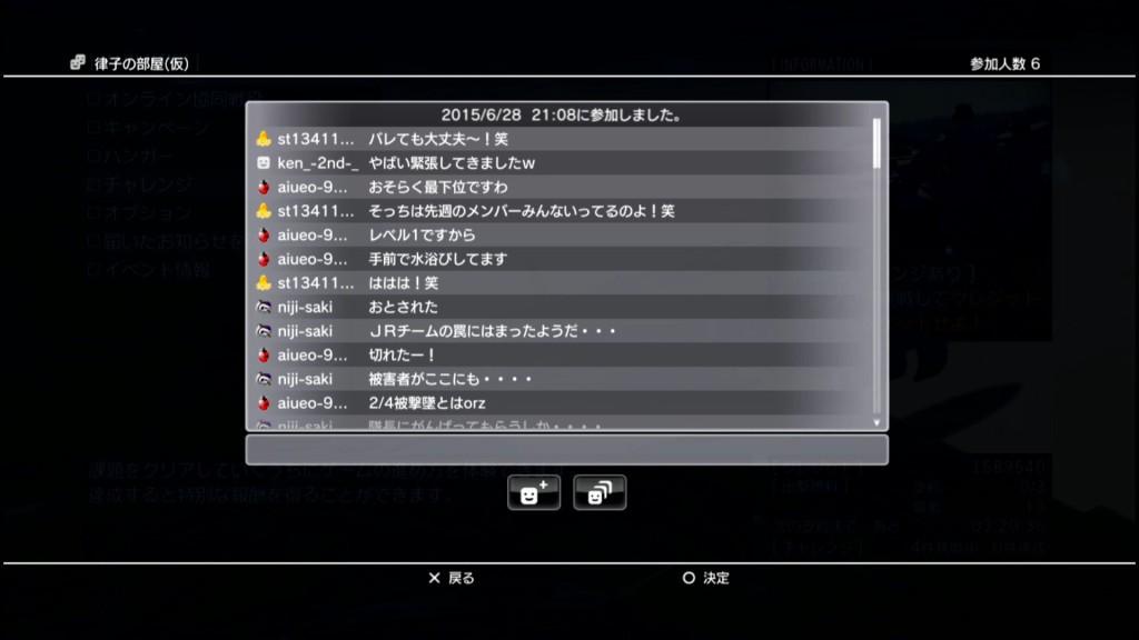 2015_6_28_21_59_51