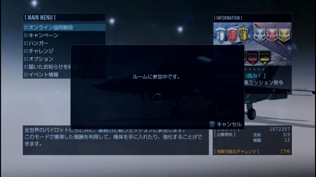 2015_6_28_21_7_16