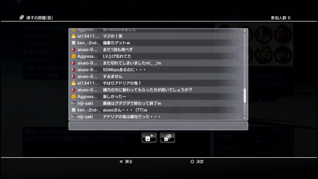2015_6_28_22_0_11