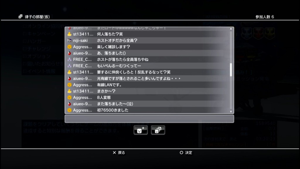 2015_6_28_22_0_5