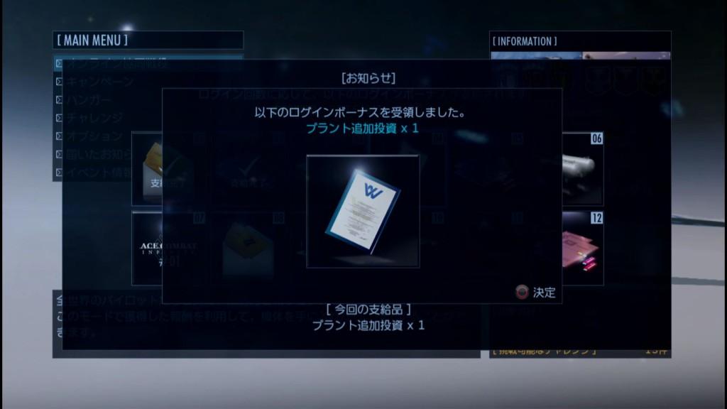 2015_6_4_22_20_11