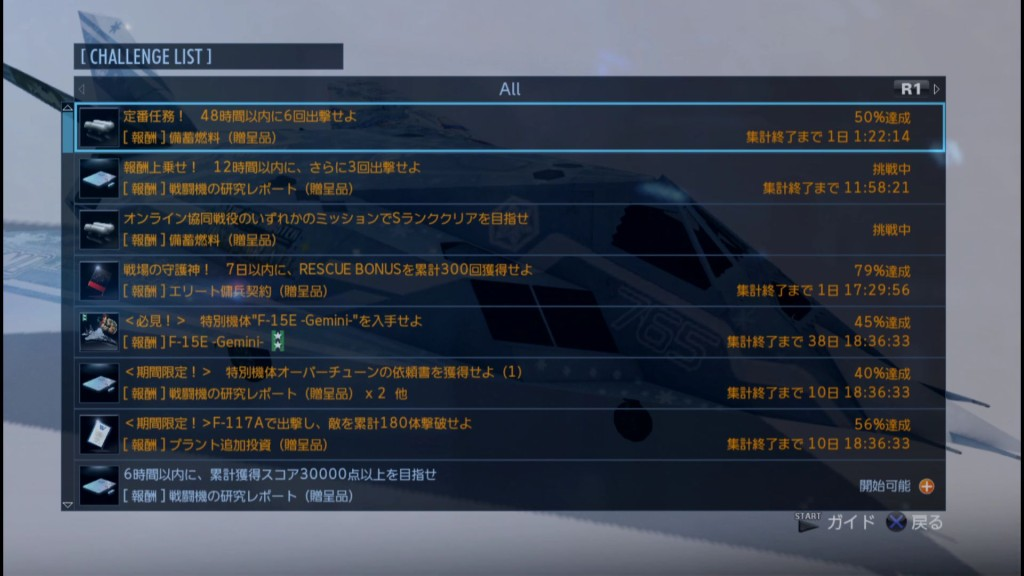 2015_6_4_22_23_29