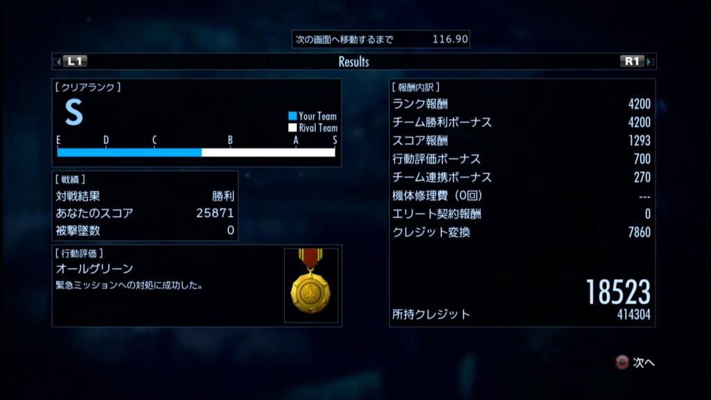 2015_6_4_22_47_49