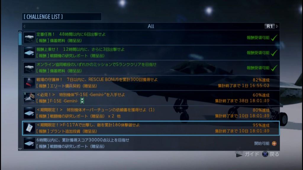 2015_6_4_22_58_22