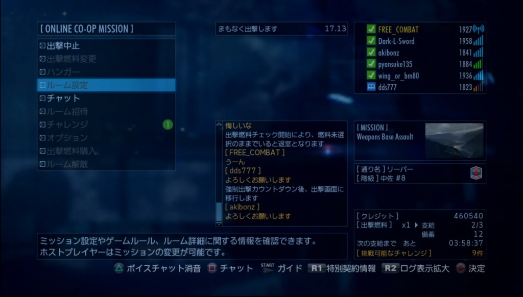 2015_6_6_21_15_5-1