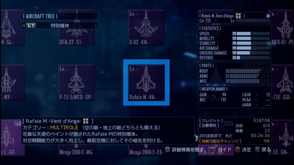 2015_6_7_0_47_51