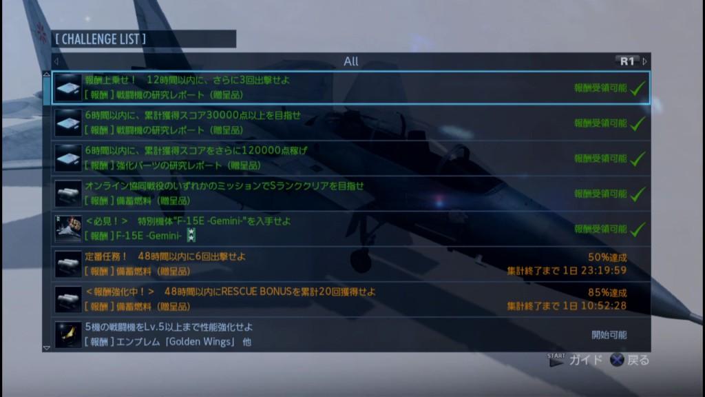 2015_6_7_10_9_23