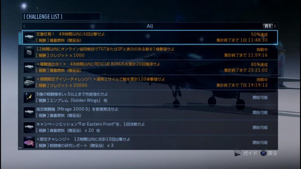 2015_6_7_21_40_48