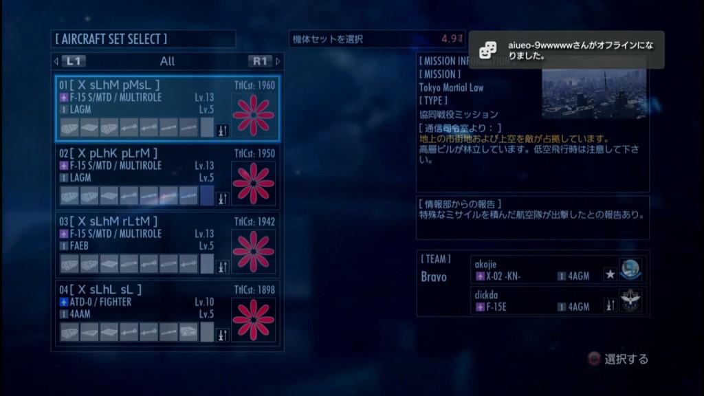 2015_6_7_21_58_18