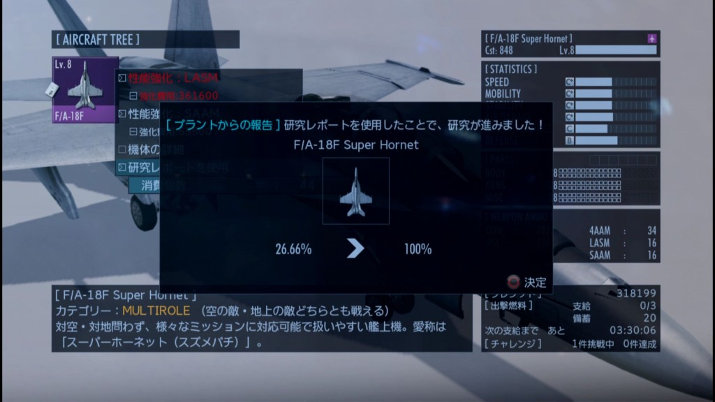 2015_6_7_22_19_11