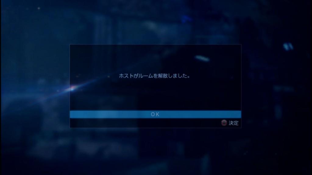 2015_6_7_9_50_3