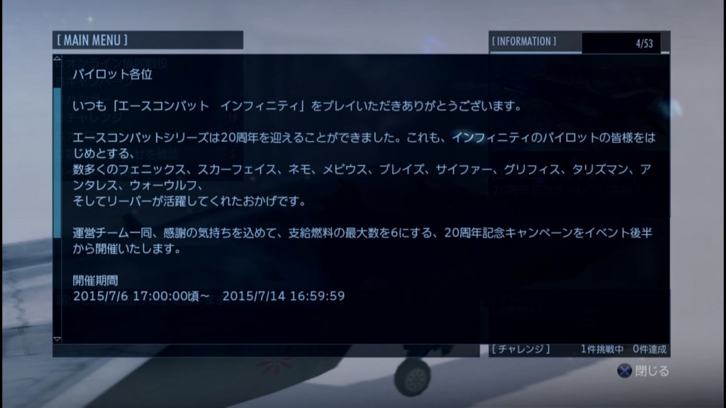 2015_6_30_22_11_2