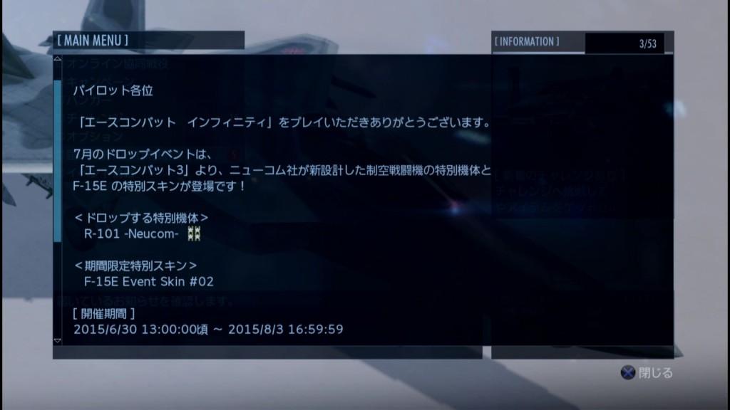 2015_6_30_22_11_29