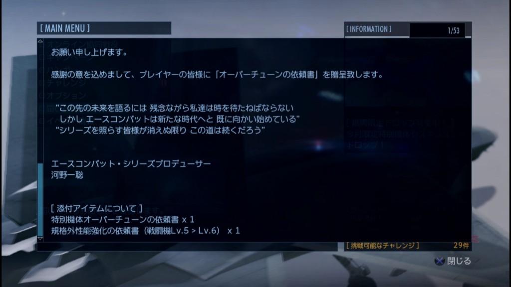 2015_6_30_22_12_51
