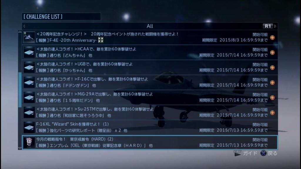 2015_6_30_22_14_14