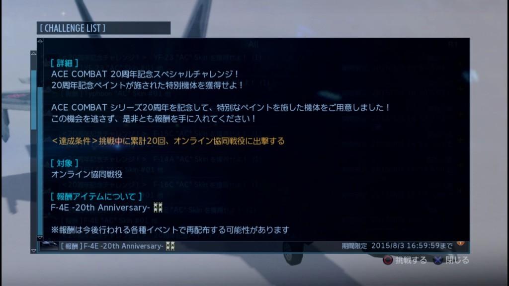 2015_6_30_22_15_16