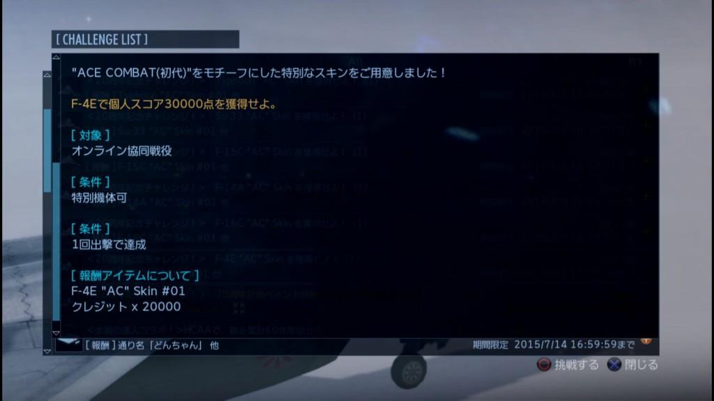 2015_6_30_22_15_54