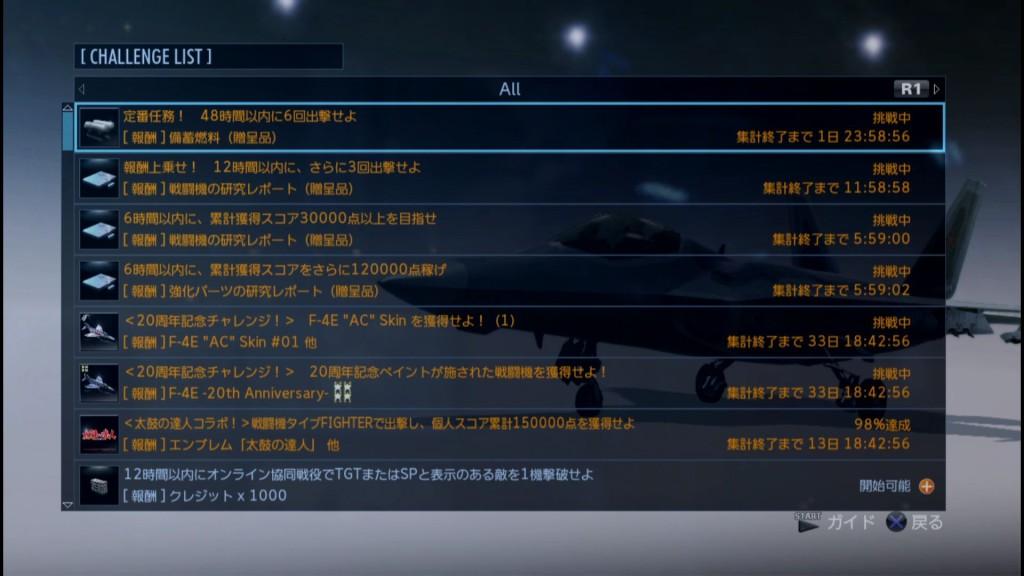 2015_6_30_22_17_6