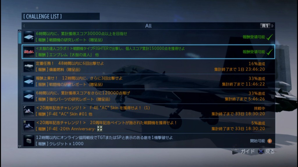 2015_6_30_22_29_42
