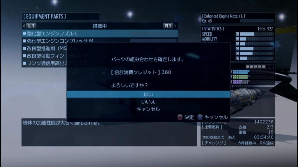 2015_6_30_22_33_25