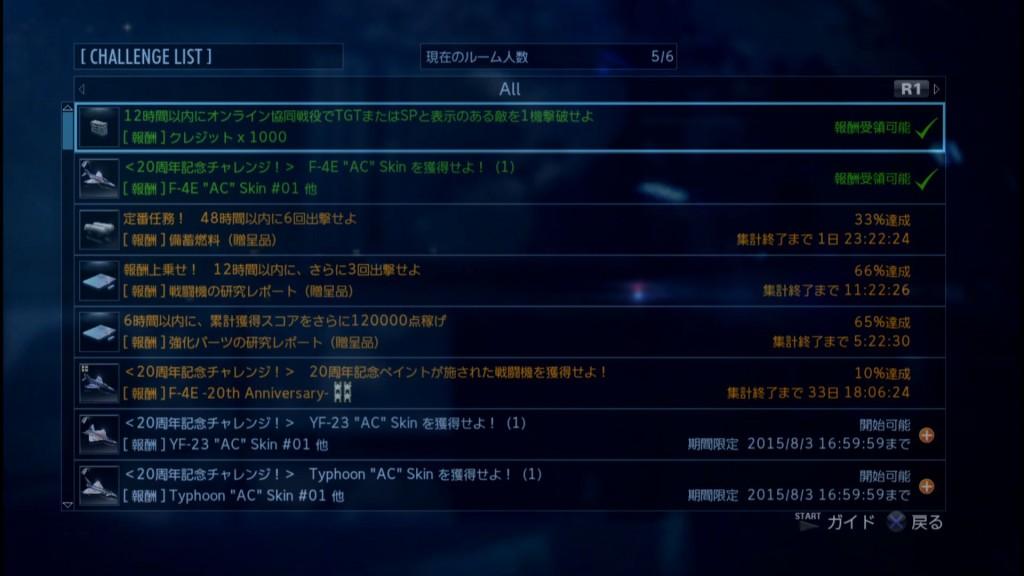 2015_6_30_22_53_38