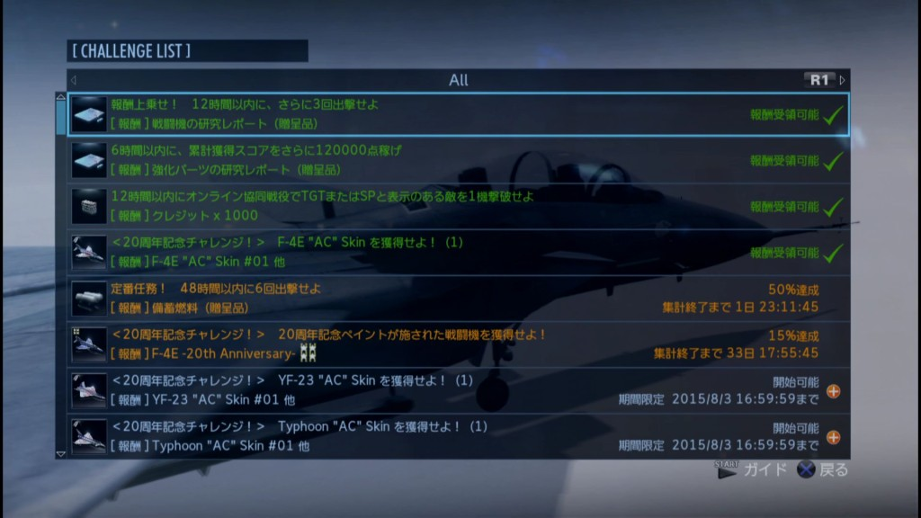 2015_6_30_23_4_17