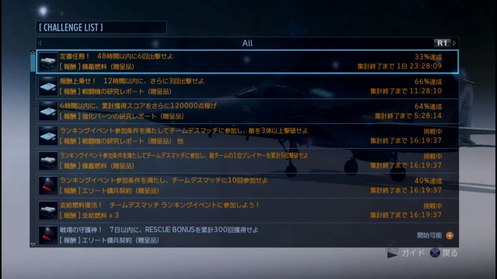 2015_7_20_0_40_22