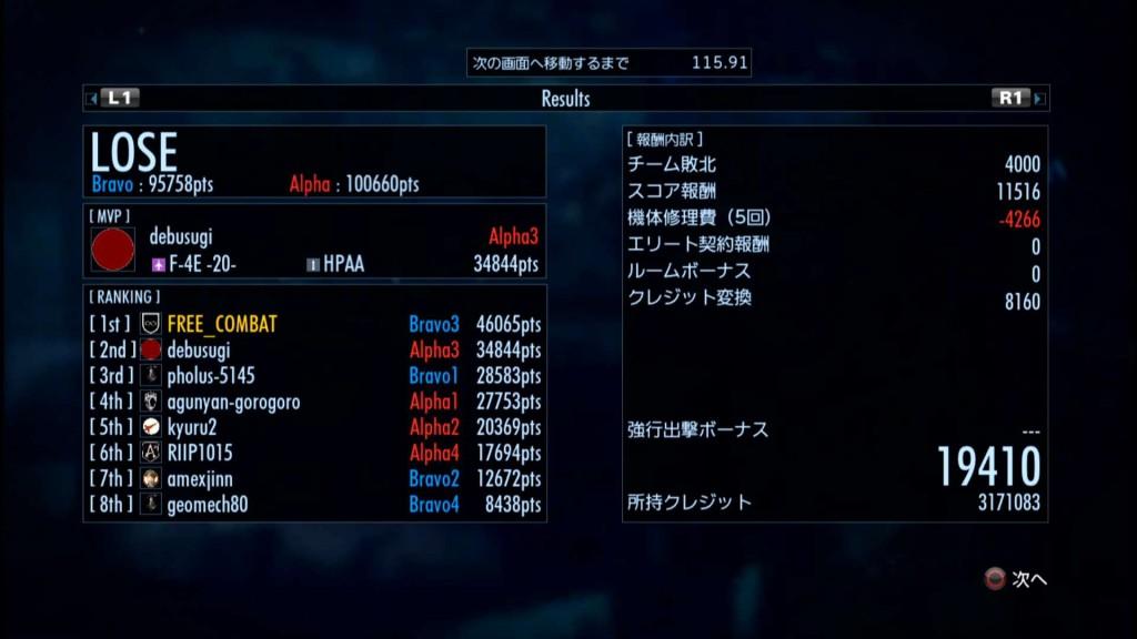 2015_7_20_0_51_54