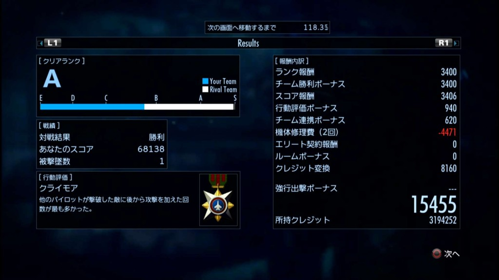 2015_7_20_1_11_6