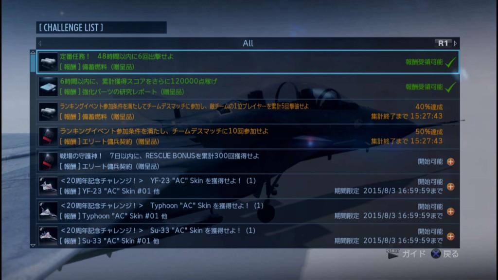2015_7_20_1_32_16