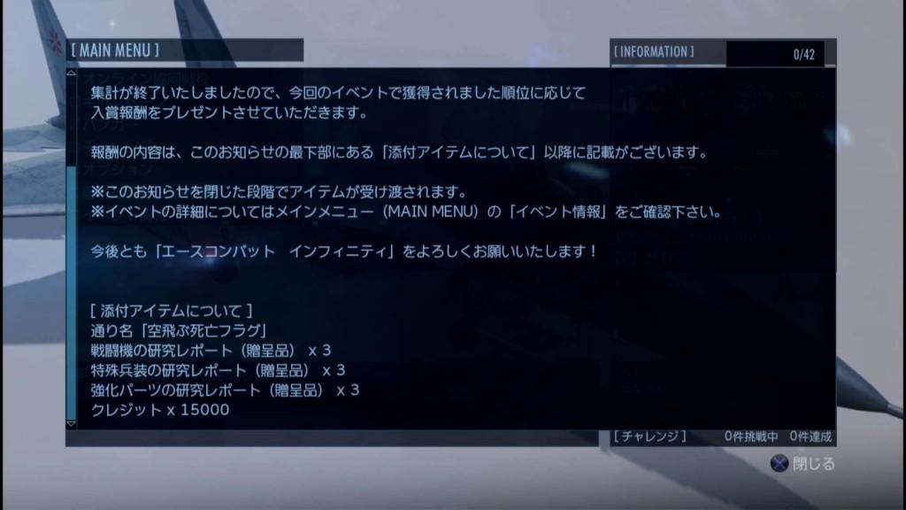 2015_7_22_22_15_10