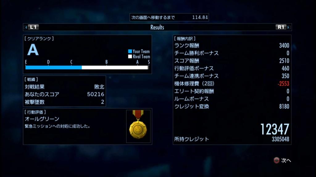 2015_7_22_22_47_22