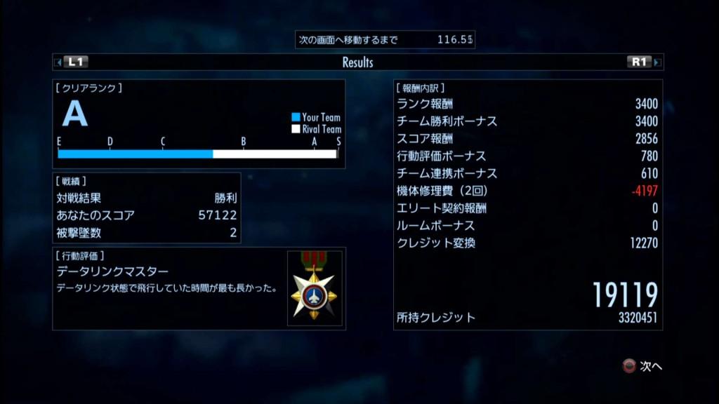 2015_7_22_22_56_43