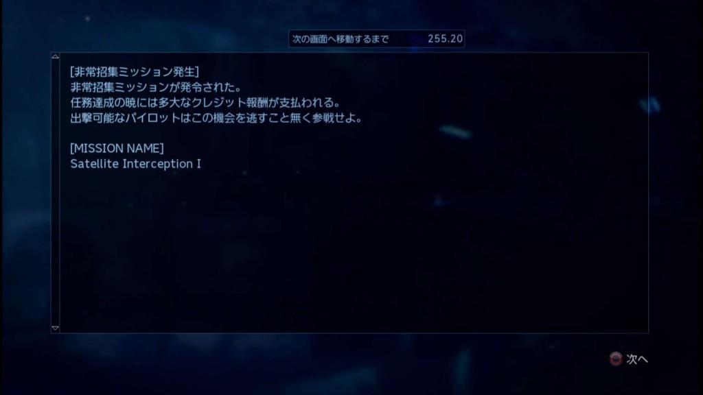 2015_7_22_22_57_11